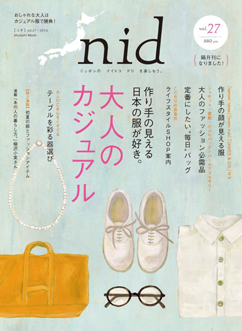 nid(ニド)vol.27
